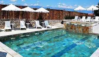 Лято в Банско! 5 или 7 нощувки на база Аll Inclusive за ДВАМА + външен басейн в комплекс ЗАРА****. Дете до 12г. - БЕЗПЛАТНО!