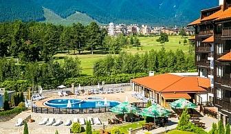 Лято до Банско! 1, 2 или 3 нощувки на човек със закуски + басейн и СПА зона в Балканско Бижу апартхотел****
