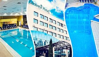 Лято с басейн и СПА с МИНЕРАЛНА вода + балнеолечебни процедури във Велинград! 3 или 5 нощувки със закуски и вечери в хотел Здравец Уелнес и СПА****