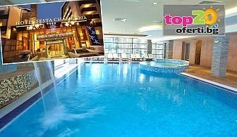Лято в Боровец! Нощувка с All Inclusive Light + Басейн + Сауна и Парна баня + Детски клуб в хотел Феста Чамкория, Боровец, за 49 лв. Безплатно за дете до 13 год.!