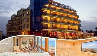 Лято на брега на морето в Поморие! Нощувка, закуска, вечеря + панорамна термална зона от хотел Св. Св. Петър и Павел***