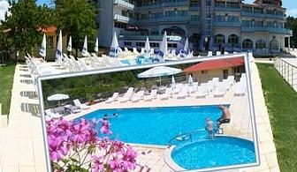 Лято 2019 в Царево! Нощувка на човек със закуска и вечеря + басейн, шезлонг и чадър в хотел Марая - на 150м. от плажа