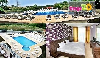 Лято в Царево! Нощувка със закуска и вечеря + Басейн в хотел Марая, Царево, от 37 лв. на вечер. Безплатно за дете до 7 год!