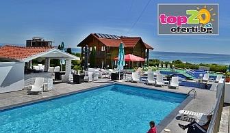 Лято в Черноморец! Нощувка със закуска, обяд и вечеря + 3 Басейна, Джакузи, Чадър и Шезлонг в Комплекс Роза, Черноморец, на цени от 33 лв./човек