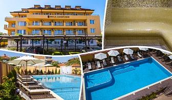 Лято в Черноморец! Нощувка, закуска обяд* и вечеря + басейн и СПА в Хотел Вила Амброзия