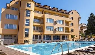 Лято в Черноморец! Нощувка, закуска, обяд* и вечеря + басейн, масаж/лечебни процедури & релакс пакет във Вила Амброзия!