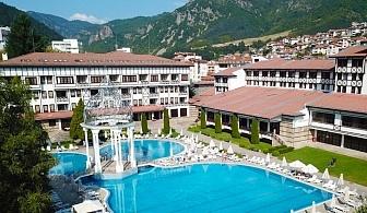 Лято в Девин! Нощувка със закуска + басейни и СПА с минерална вода в Хотел Орфей 5*!