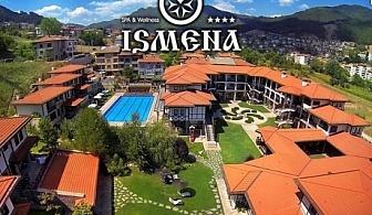 Лято в Девин! 2 или 3 нощувки със закуски за четирима, настанени в къща + басейн и СПА с минерална вода от хотел Исмена****