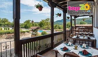 Лято в Еленския балкан! Нощувка със закуска и вечеря или закуска, обяд и вечеря + Басейн и Сауна в хотел Еленски Ритон, Елена, от 32.90 лв. на човек!