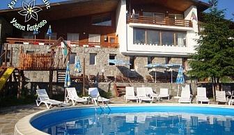 Лято до Габрово! 3 или 5 нощувки на човек със закуски и вечери + басейн в хотел Еделвайс, м. Узана