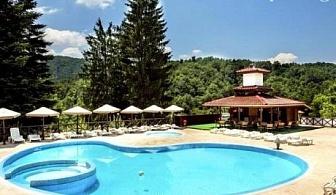 Лято в Габровския балкан. Нощувка със закуска и вечеря* + БАСЕЙН в Боженците Релакс