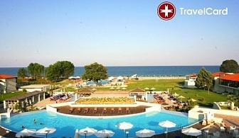 4* Лято в Гърция в хотел Dion Palace Resort&Spa, Олимпийска Ривиера