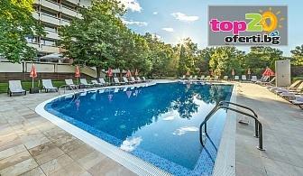 Лято в Хисаря! Нощувка със закуска + Външен и Вътрешен Минерален басейн и СПА пакет в хотел Сана СПА 4*, Хисаря, на цени от 63 лв./човек