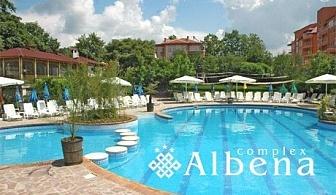 Лято в Хисаря! 2 нощувки на човек със закуски и вечери + 2 басейна с МИНЕРАЛНА вода и релакс зона от хотел Албена***