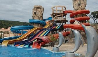 лято в хотел Андалусия**** Елените! пакет на база All inclusive + чадър и шезлонг на плажа и басейна + безплатен вход за Аквапарк!!!