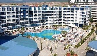 Лято в хотел Аркадия (11.6-25.6), Слънчев бряг. All inclusive за двама + дете до 12г. (изглед парк)