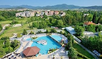 Лято в хотел Аугуста, Хисаря! Нощувка за двама, трима или четирима със закуска и вечеря + външен басейн и релакс пакет. Дете до 12г. - БЕЗПЛАТНО