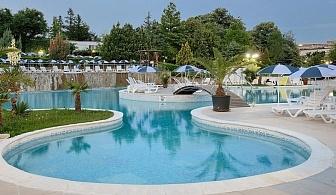 Лято в хотел Аугуста, Хисаря! Нощувка през уикенда за двама,трима или четирима със закуска и вечеря + външен басейн и релакс пакет