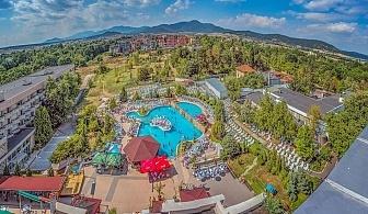 Лято в хотел Аугуста, Хисаря! Нощувка през уикенда за двама,трима или четирима със закуска + външен басейн и релакс пакет