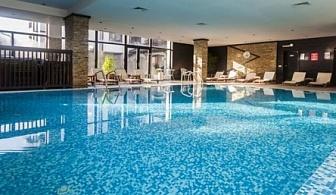 лято в хотел Банско Спа и Холидейс 4*! Нощувка на база All inclusive + вътрешен басейн, сауна и парна баня на цени от 43 лв. на човек на  ден!!!