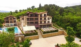 Лято в хотел Огняново СПА. Нощувка, закуска и вечеря + ДВА басейна с минерална вода и релакс зона