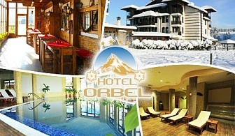 Лято в хотел Орбел, Добринище! Нощувка за двама със закуска + басейн с минерална вода и релакс пакет