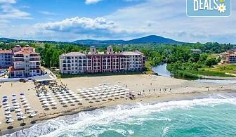 Лято в хотел Примеа Бутик, Царево! Нощувка с или без закуска, ползване на басейн и безплатно настаняване за деца !
