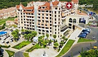 5* Лято в хотел Роял Касъл, Елените