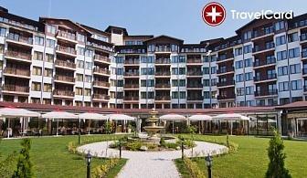 5* Лято в хотел Свети Спас, гр. Велинград