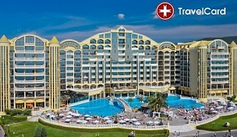 5* Лято в хотел Виктория Палас, Слънчев бряг