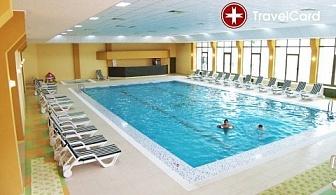 4* Лято в хотел Здравец, гр.Велинград