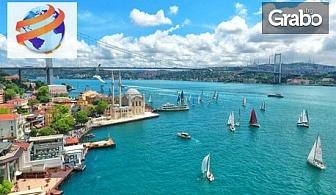 """Лято в Истанбул! 2 нощувки със закуски, плюс транспорт, панорамна обиколка """"На два континента""""и посещение на Одрин"""