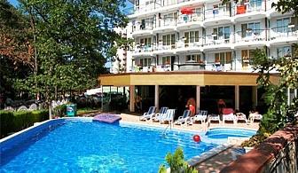 Лято в Китен на 50м. от Атлиман! Нощувка със закуска и вечеря + басейн в хотел Лотос
