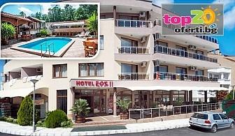 Лято в Китен! Нощувка със закуска и вечеря или закуска, обяд и вечеря + Басейн в хотел Еос, Китен, от 25 лв. на човек