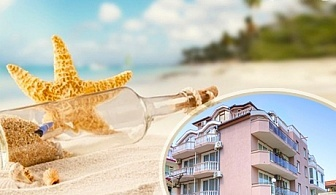 Лято в Китен на 150м. от плажа! Нощувка за двама, трима или четирима на супер цена в семеен хотел Морска звезда