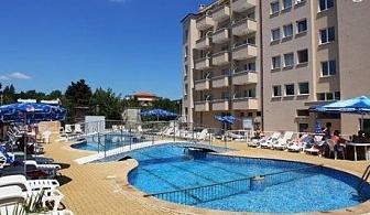 Лято в Константин и Елена! Нощувка на база All Inclusive + басейн от хотел Аврора***