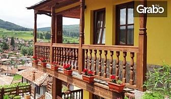 Лято в Копривщица! Нощувка със закуска за двама възрастни с едно дете до 12г