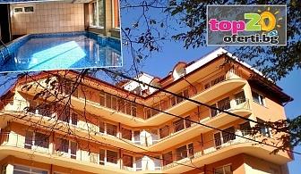Лято в Костенец! Нощувка със закуска, обяд и вечеря + Минерален басейн, Сауна, Парна баня и Джакузи в хотел Костенец, от 43 лв/човек