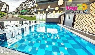 Лято край Банско - Нощувка с All Inclusive Light + Безплатна нощувка, Минерален басейн, Релакс зона и Детски кът в хотел 3 Планини, Банско - Разлог, за 49.90 лв./човек