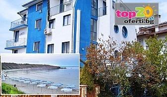 Лято край морето! Нощувка със закуска и вечеря + тенис на маса в хотел Анди, Черноморец, от 24.90 лв. на човек