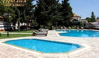 Лято край Огняново. Нощувка, закуска и вечеря* + басейн и шезлонг в СПА хотел Ивелия