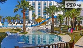 Лято 2019 в Кушадасъ! 5 или 7 нощувки на база Ultra All inclusive в Le Bleu Hotel and Resort 5*, със собствен транспорт, от Глобус Холидейс