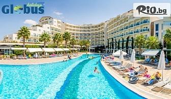 Лято 2020 в Кушадасъ! 5 нощувки на база Ultra All Inclusive в Sealight Resort Hotel + Безплатно за дете до 13 години, от Глобус Холидейс