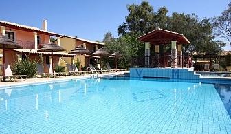 Лято 2018 в Лефкада - Хотел Villaggio Maestro за една нощувка със закуска, външен басейн, детски басейн и площадка за игра /01 Юни 2018 до 14 Юни 2018