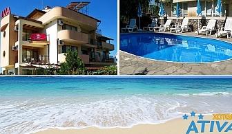 Лято в Лозенец на 5мин. до плажа. Нощувка, закуска, обяд и вечеря + басейн в Хотел Атива***