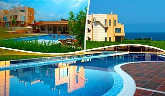 Лято в Лозенец! Нощувка в апартамент за до шестима в Seagarden Villa Resort