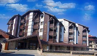 Лято, лукс и релакс в Хотел Амира*****, Банско. 2 или 3 нощувки със закуски и вечери + СПА и екскурзия до Рилски манастир, Мелник или Ковачевица