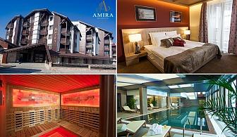 Лято, лукс и СПА в Хотел Амира*****, Банско. Нощувка със закуска + басейн, бонус процедура, релакс зона и шезлонги на открито!