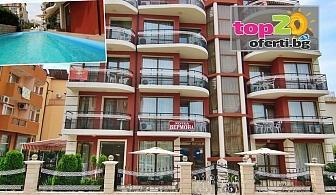 Лято на метри от плажа! Нощувка без изхранване + Басейн, Шезлонг и Чадър в хотел Вермона, Приморско, на цени от 17.50 лв. на човек