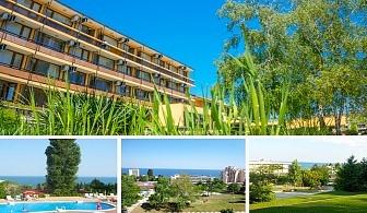 Лято на 10мин. от плаж Кабакум. All Inclusive light + басейн в хотел Темида, к.к Чайка, Златни Пясъци